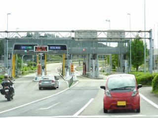 高速道路での逆走を防止する案を公募している件