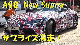 新型A90スープラがサプライズで激走!【オプション500号記念スーパーフェス2018】